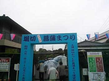 NCM_1418.JPG